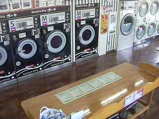 Laundry room in Utsunomiya